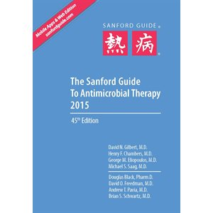 2015 Sanford Guide to antimicrobial Therapy Library Edition 7.25 x 11
